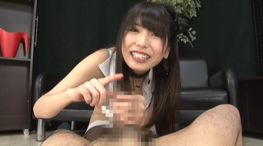 HONEYボンデージ 有村千佳 の画像9