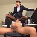 M男射精管理とアナルドライオーガズム5 高梨あゆみサムネイル