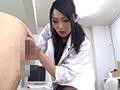 桜井あゆ・アナル