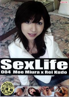 SexLife 004 三浦萠