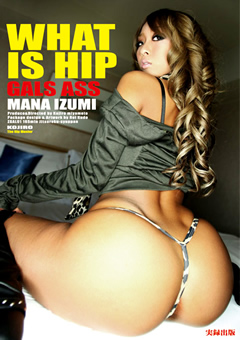 WHAT IS HIP GALS ASS MANA IZUMI