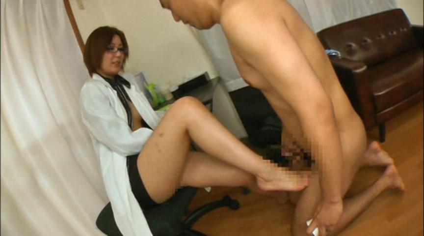 羞恥診療 の画像2