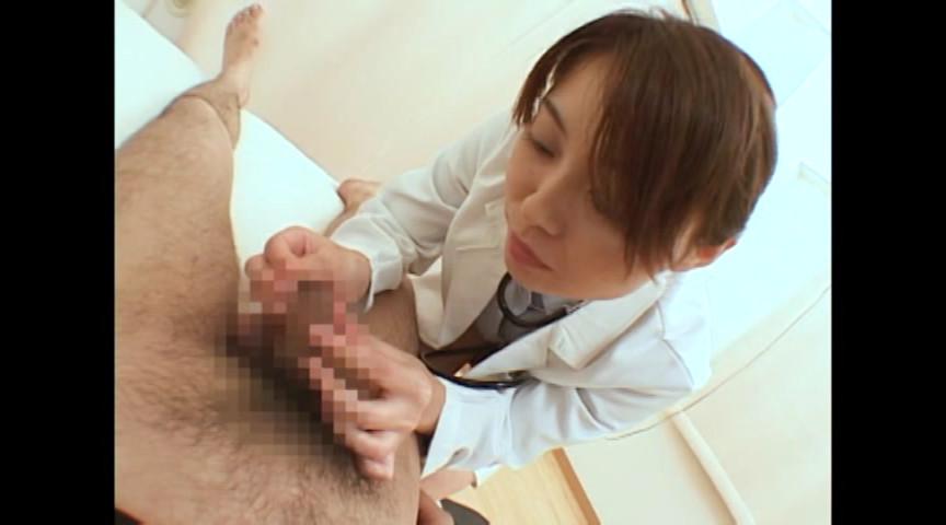 羞恥診療 の画像14