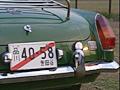 復刻版 名車シリーズ vol.24 MGA・B・ミゼット 11