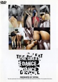 THE GREAT DANCE DANCE