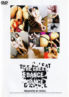 THE GREAT DANCE DANCE2
