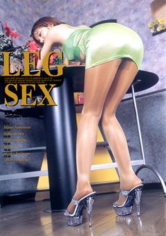 「LEG SEX5」のサンプル画像