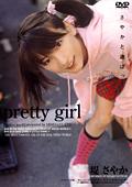 pretty girl  堤さやか