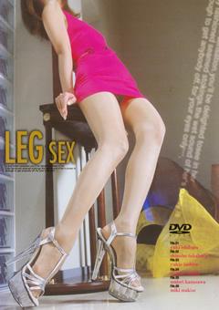 「LEG SEX1」のサンプル画像