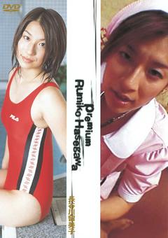 Premium9 Rumiko Hasegawa