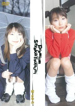 【堤さやか動画】Premium10-Sayaka-女優
