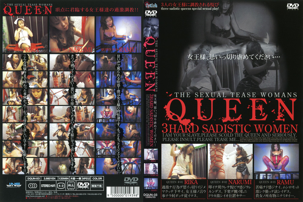 QUEEN 3HARD SADISTIC WOMEN