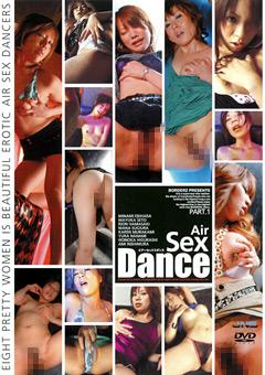Air Sex Dance PART.1