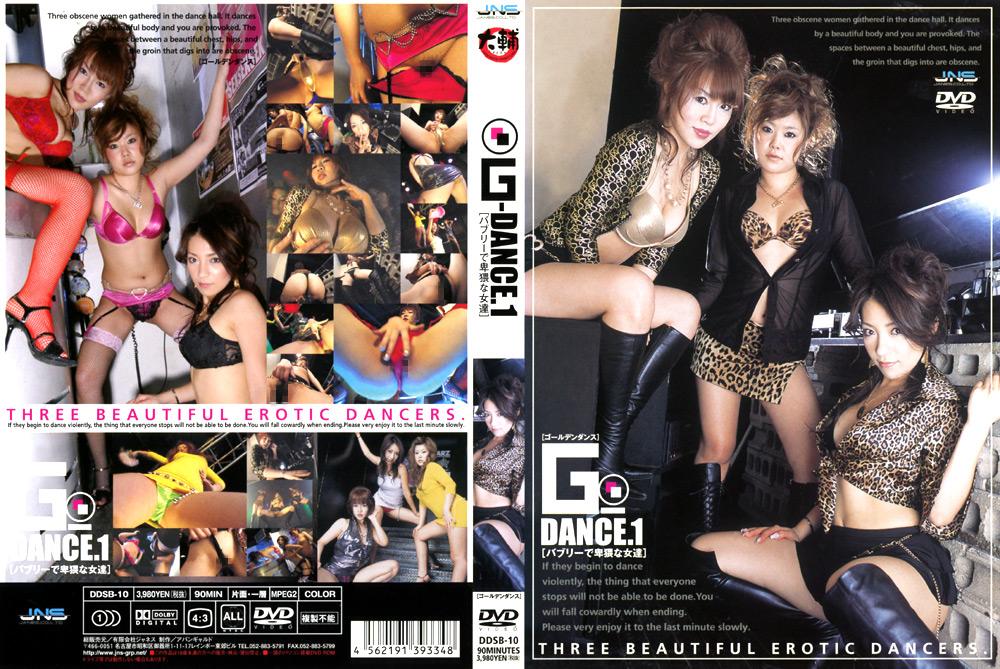 G-DANCE.1