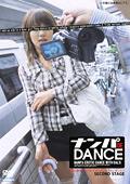 ナンパ DE DANCE SECOND STAGE