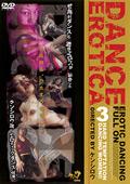 DANCE EROTICA2