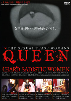QUEEN 3HARD SADISTIC WOMEN 2
