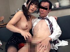 【エロ動画】「誘惑してくるお姉様は好きですか?」 大槻ひびきのエロ画像