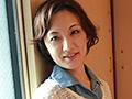 熟蜜のヒミツ みずえ50歳 花島瑞江