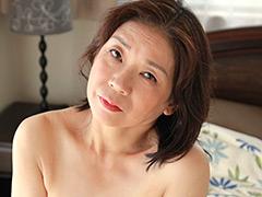 【エロ動画】熟蜜のヒミツ りえ 58歳のエロ画像