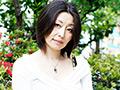 熟蜜のヒミツ 明美44歳(1) 保坂友利子
