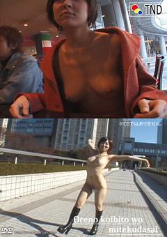 ショートヘアのボーイッシュな女が野外で裸になり放尿したりセックスしたりしてるエロ動画