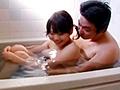いとこ風呂3
