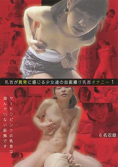 """ランキングBOX """"お尻ヌード""""や入浴シーンを覗き見!?内田 -"""