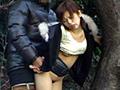 盗撮マニアが撮りだめしたカップルたちの青姦映像の数