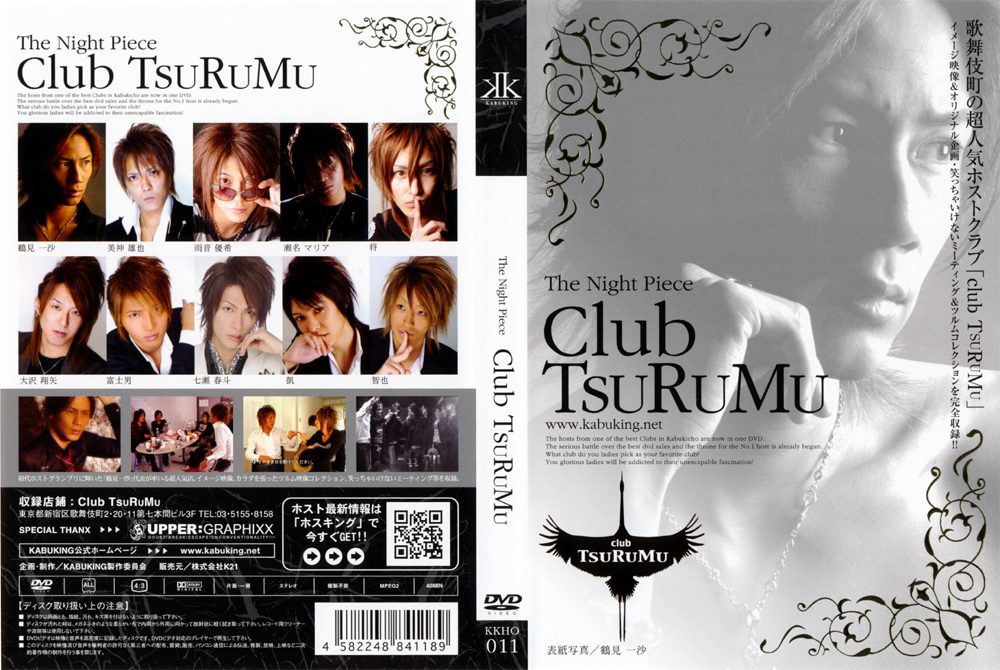 The Night Piece 〜club TSURUMU〜