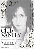 The Night Piece ~club VANITY~