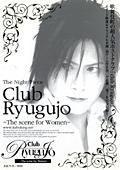 The Night Piece ~club Ryugujo~