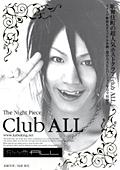 The Night Piece ~club ALL~