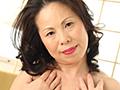 熟女の巨尻 湯沢多喜子 55歳 湯沢多喜子