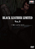 BLACK LEATHER LIMITED Vol.3