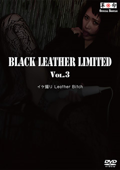 BLACK LEATHER LIMITED Vol.3 イケ撮り Leather Bitch