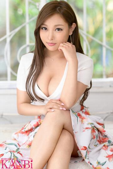誘惑変態【整形外科】看護師妻 高坂あいり Avdebut