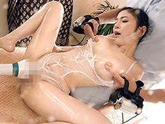 米倉穂香 35歳 中出し痙攣絶頂【生ハメ中出し】4本番!