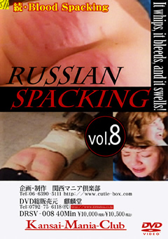 RUSSIAN SPACKING vol.8
