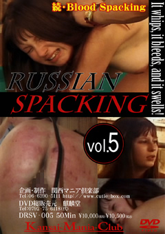 RUSSIAN SPACKING vol.5