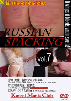 RUSSIAN SPACKING vol.7
