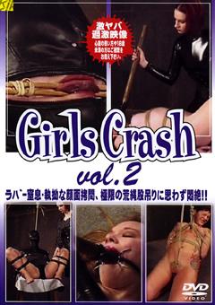 Girls Crash vol.2