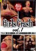 Girls Crash vol.1