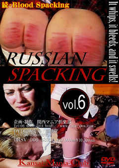 RUSSIAN SPACKING vol.6