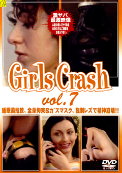 Girls Crash vol.7