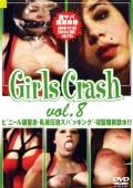 Girls Crash vol.8