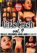 Girls Crash vol.9