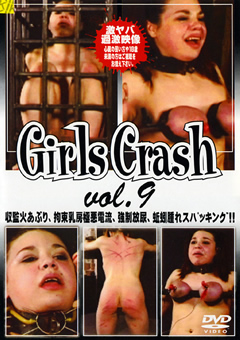 Girls Crash vol.9
