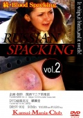 RUSSIAN SPACKING vol.2
