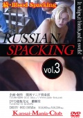 RUSSIAN SPACKING vol.3